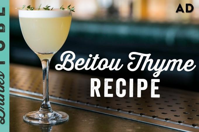 Beitou Thyme Gin Cocktail