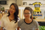 THE DUMPLING SISTERS | Food Tube Star & Uncle Ben's